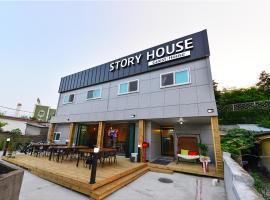 Story House, B&B in Sokcho
