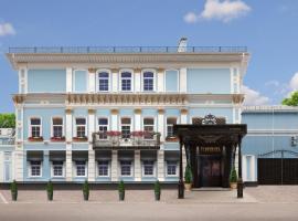 Бутик-Отель Тургеневъ , отель в Туле