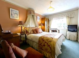 Meryan House Hotel, hotel in Taunton