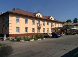 Отель Сергeевский, отель в Гомеле