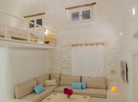 Yialos Ios Hotel, ξενοδοχείο κοντά σε Παραλία Τρεις Κλησιές, Ίος