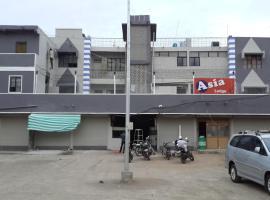 Asia Lodge, hotel in Aurangabad