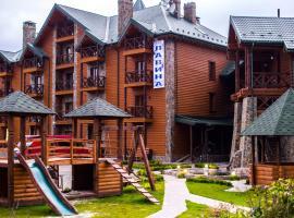 Lavina Hotel, hotel in Bukovel