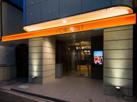 Hotel COREST (Adult Only), love hotel in Tokyo