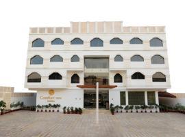 Comfort Inn Sapphire, hotel near Birla Mandir Temple, Jaipur, Jaipur