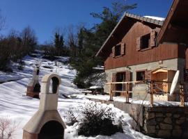Les Bordes De Paloumières, country house in Vicdessos