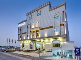 Golden Dune Hotel & Suite, hotel em Riyadh