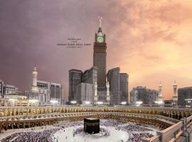 Makkah Clock Royal Tower, A Fairmont Hotel, boutique hotel in Mecca