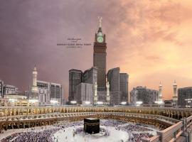 Makkah Clock Royal Tower, A Fairmont Hotel, hotel in Mecca