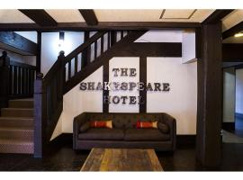 Shakespeare Hotel, hotel in Hakuba