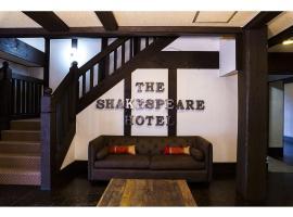 Shakespeare Hotel, отель в городе Хакуба