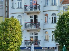 Hotel Aan Zee, hôtel à La Panne près de: Golf de Dunkerque