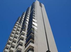 Via Venneto Flat, apart-hotel em Fortaleza