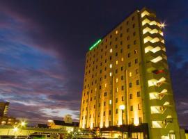 Central Hotel Imari, hótel í Imari