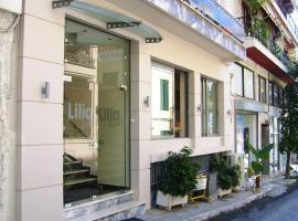 Lilia Hotel, hotel in Piraeus