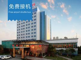 Fliport Garden Hotel Xiamen Airport, hotel near Xiamen Gaoqi International Airport - XMN, Xiamen