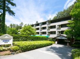 Sundance Resort Kawaguchiko, hotel in Fujikawaguchiko