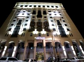 Al Rawda Al Aqeeq Hotel, hotel in Medina