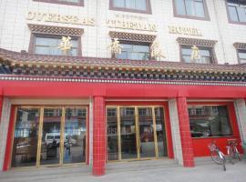 Overseas Tibetan Hotel, hotel in Xiahe