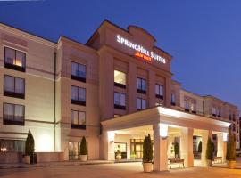SpringHill Suites by Marriott Tarrytown Westchester County, hotel in Tarrytown