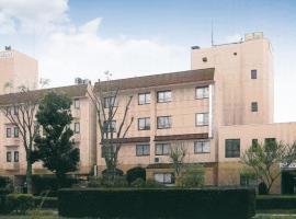 Hotel Tsukuba Hills Gakuen-odori, hotel in Tsukuba