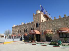 Hotel Real Castillo, hotel in La Guardia