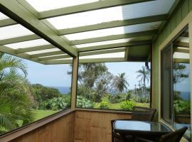 Hale Nanea - Hana Paradise Cottages, villa in Hana