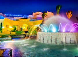 Hasdrubal Thalassa & Spa Port El Kantaoui, hotel in Port El Kantaoui