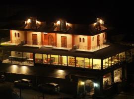 Αρχοντικό Τζουμέρκων, ξενοδοχείο στα Άγναντα