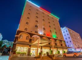 Waves International Hotel, boutique hotel in Muscat