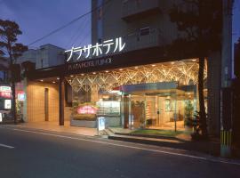 プラザホテル フジノイ、日田市のホテル