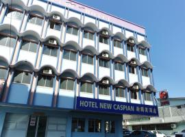 New Caspian Hotel, hotel near Sultan Azlan Shah Airport - IPH, Ipoh