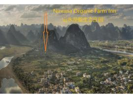 Nirvana Organic Farm Inn, hotel in Yangshuo