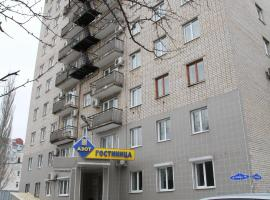 Hotel Azot, hotel in Tolyatti