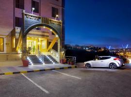Olive Hotel, hotel near Temple of Hercules and the  Roman Corinthian Column, Amman