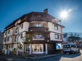 Хотел Баряков, хотел близо до Връх Вихрен, Банско