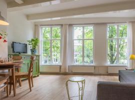 Canal View Amsterdam apartment, דירה באמסטרדם