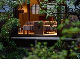 Muromachi Yutone Kyokoyado, ryokan a Kyoto