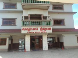 Phnom Svay Hotel, hotel in Sisophon