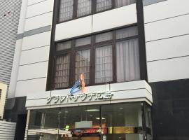 Capsule&Spa Grand Sauna Hiroshima (Male Only), hotel a capsule a Hiroshima