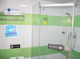 7Days Inn Guangzhou Jiangnanxi Station Ⅱ, hotel di Guangzhou