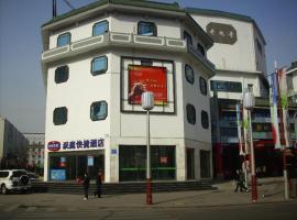 Hanting Express Taiyuan Liuxiang, отель в городе Тайюань