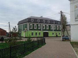 Гостевой Дом на Красноармейской 46, романтический отель в Зарайске