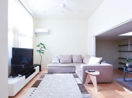 Luxury New House, hotel near Food and Agriculture Museum, Tokyo