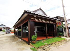 Old City Boutique House, budget hotel in Sukhothai