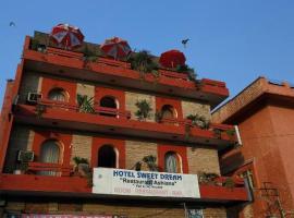 Hotel Sweet Dream, hotel near Birla Mandir Temple, Jaipur, Jaipur