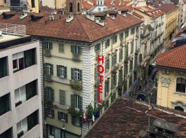 Le Petit Hotel, Hotel in Turin