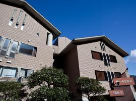 Shiki Resort Villa Hakone 80, hotel in Hakone