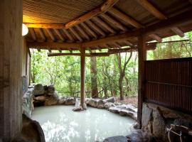 Shiki Resort Forest Hakone, hotel in Hakone