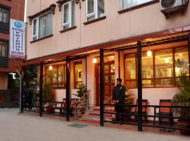 Hotel Friends Home, отель в Катманду